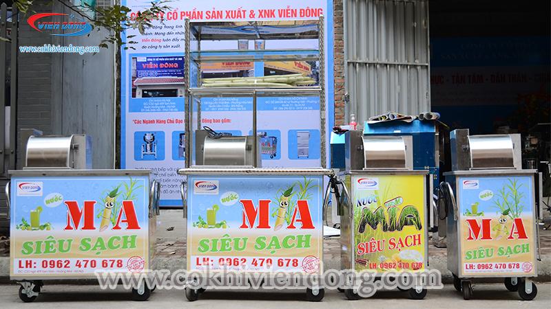 Xu hướng mua máy ép mía 2017