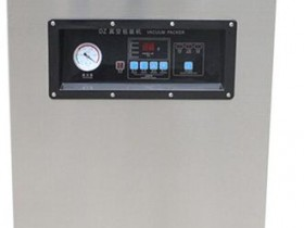 Máy-hút-chân-không-DZ-600-2-330x400