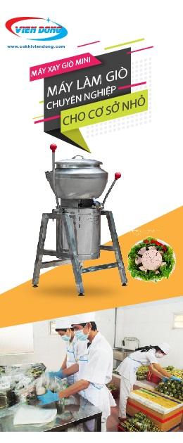Máy xay giò chả mini - Máy làm giò chuyên nghiệp cho các cơ sở nhỏ
