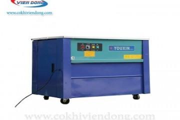 Tham khảo giá máy đóng đai thùng và các yếu tố ảnh hưởng đến giá